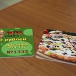 карта пицца