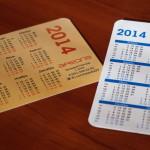 календари серж обратная