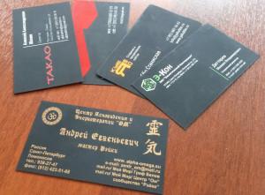 вип визитки