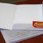 папки хендай2