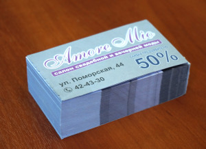 билеты аморе 2